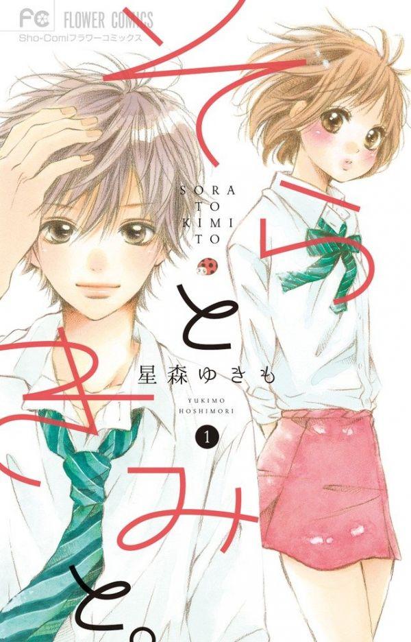 Romantic Memories chez Soleil manga