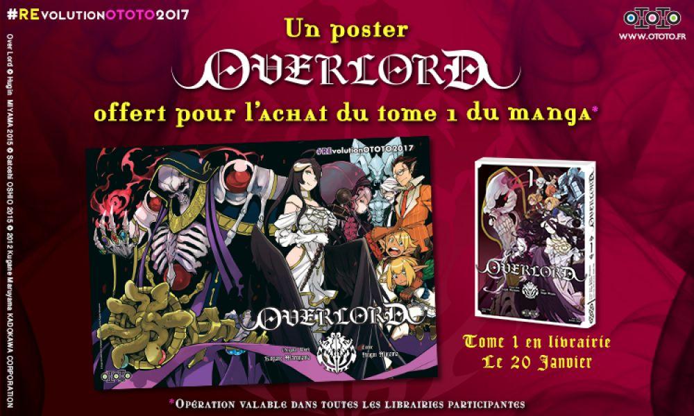 Ototo vous offre des posters