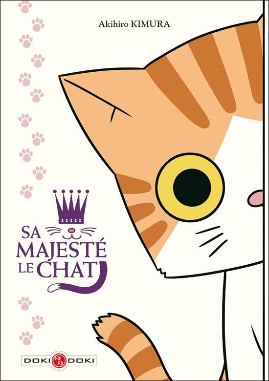 Sa Majesté le chat chez Doki-Doki