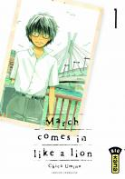 Sorties manga du 17/02/2017