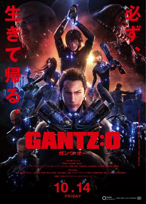 Gantz:O sur Netflix