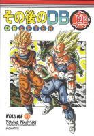 Sorties manga du 27/02/2017