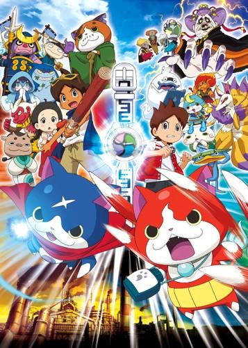 Un film Yo-kai watch au cinéma en septembre