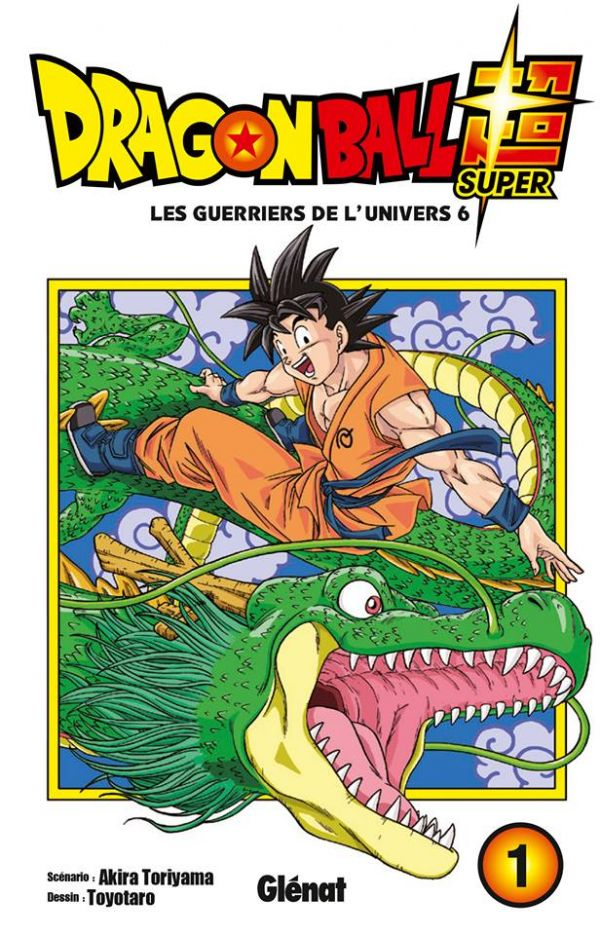 Lecture en ligne : Dragon Ball Super