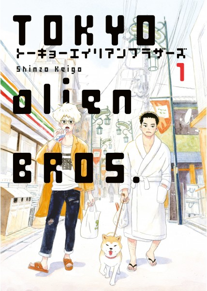 Tokyo Alien Bros. chez le Lézard Noir
