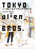 Sorties manga du 04/05/2017