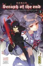 Sorties manga du 05/05/2017