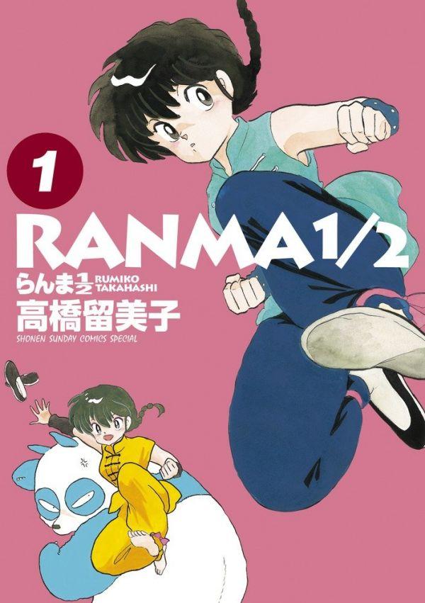 Nouvelle édition pour Ranma ½
