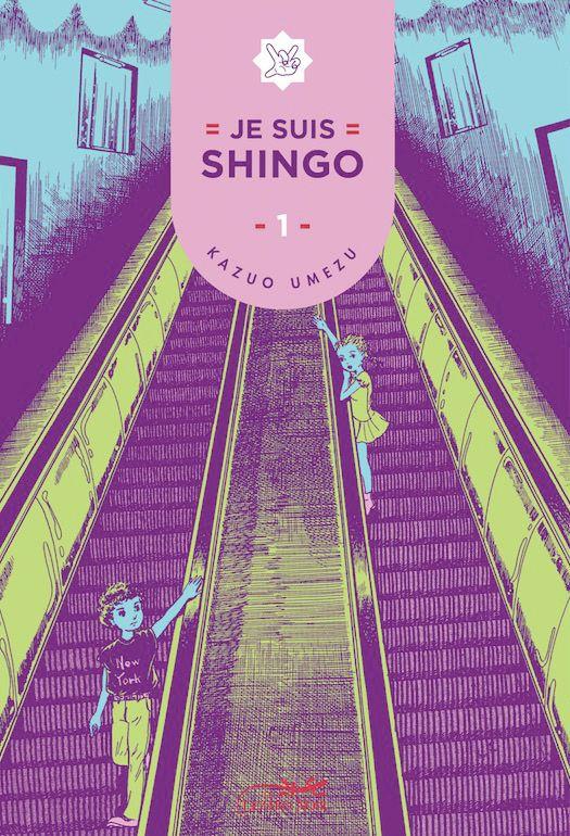 Je suis Shingo chez Le lézard noir