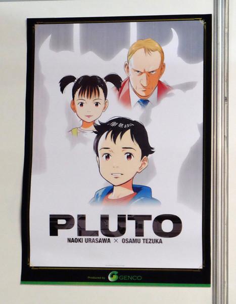Pluto va être adapté en anime