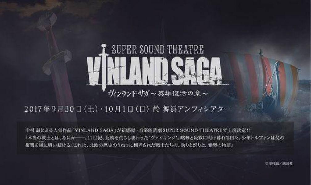 Vinland Saga au théâtre... au Japon bien sûr
