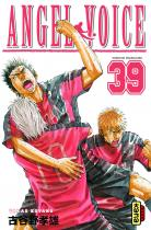 Sorties manga du 18/08/2017