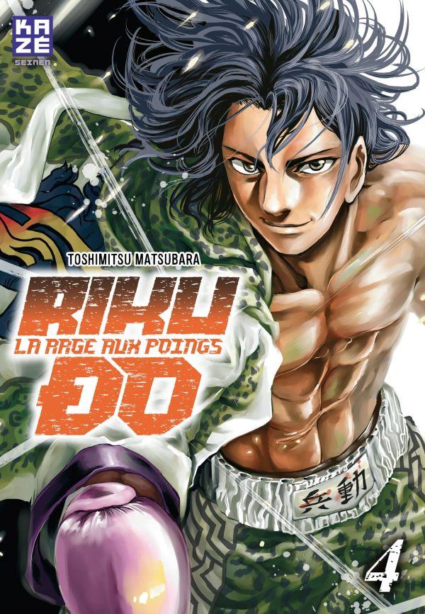 Critique Riku-do 4