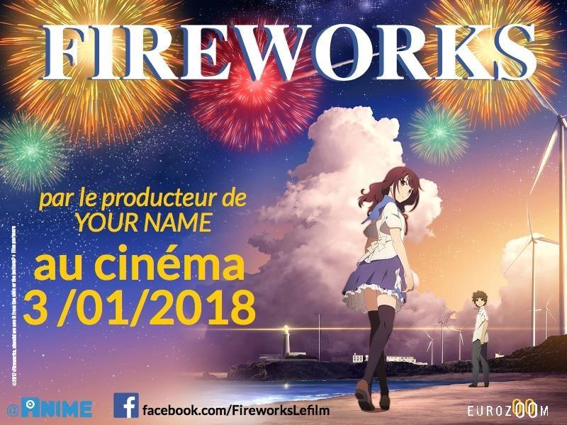 Fireworks au cinéma en janvier