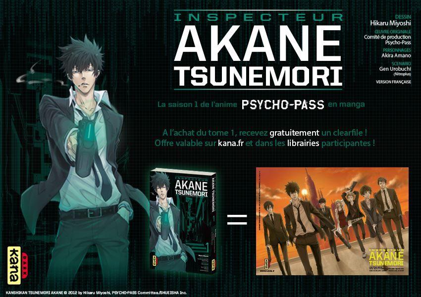 Un clearfile Psycho-Pass offert par Kana