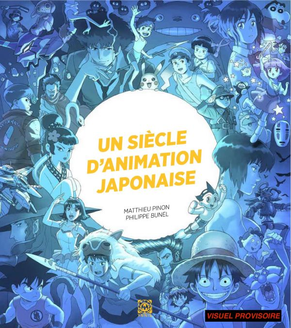 Sorties manga du 04/10/2017
