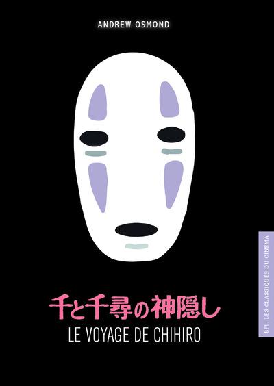 Concours Chihiro sur Facebook : plus que 3 jours !