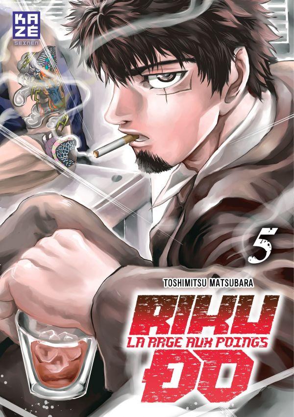 Critique Riku-do 5