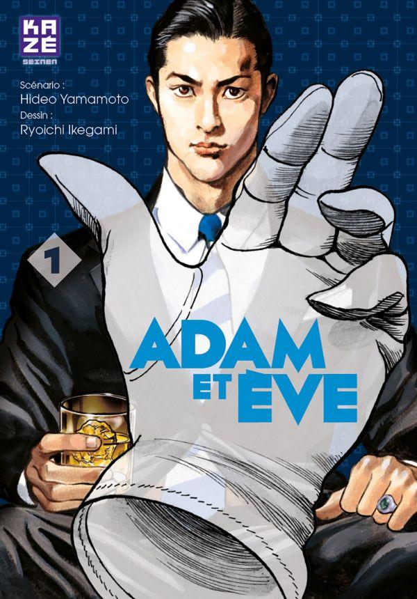 Adam et Eve chez Kazé manga