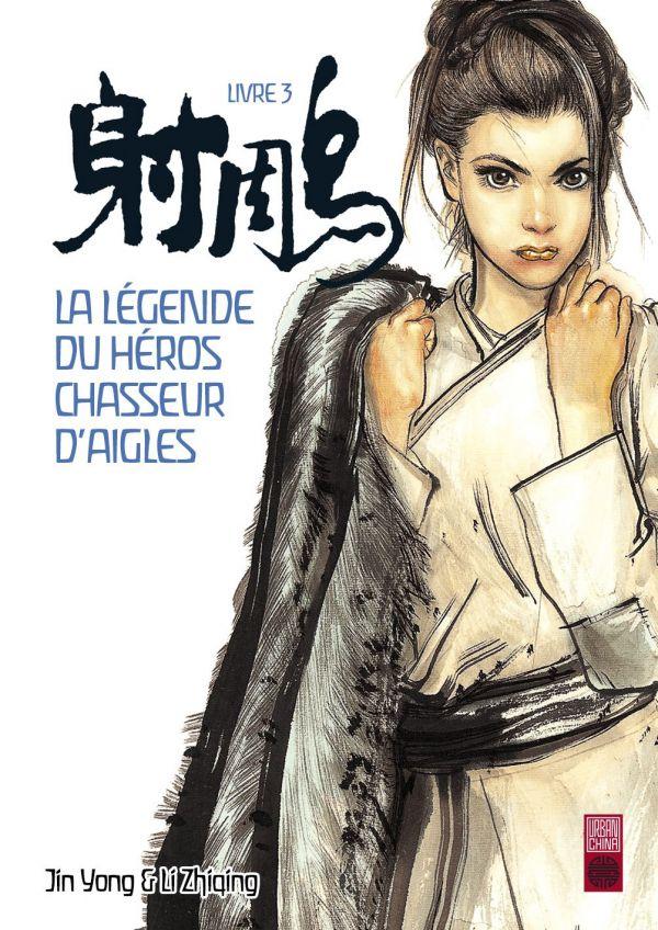 Sorties manga du 10/11/2017