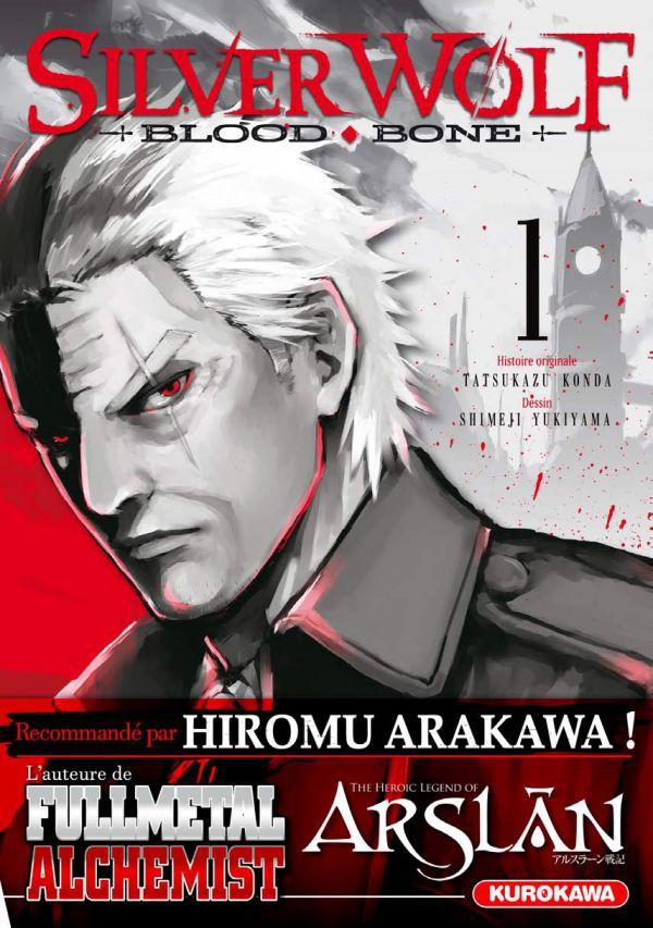 Silver Wolf Blood Bone chez Kurokawa