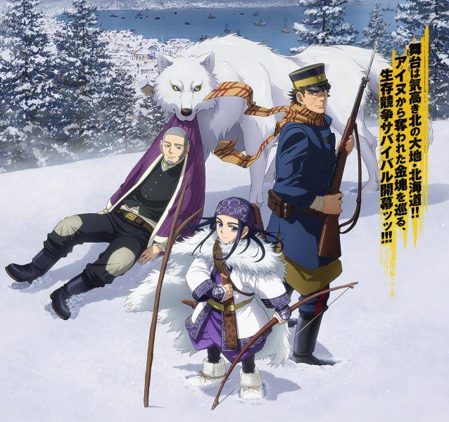 Première bande annonce pour Golden Kamui