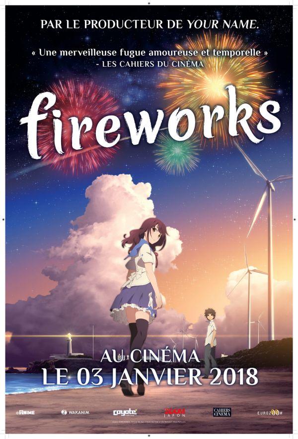 Fireworks au cinéma