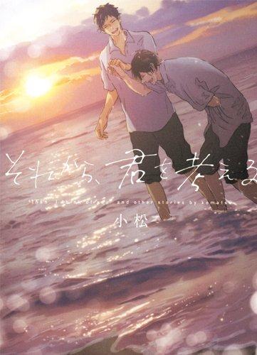 Sorties manga du 25/01/2018