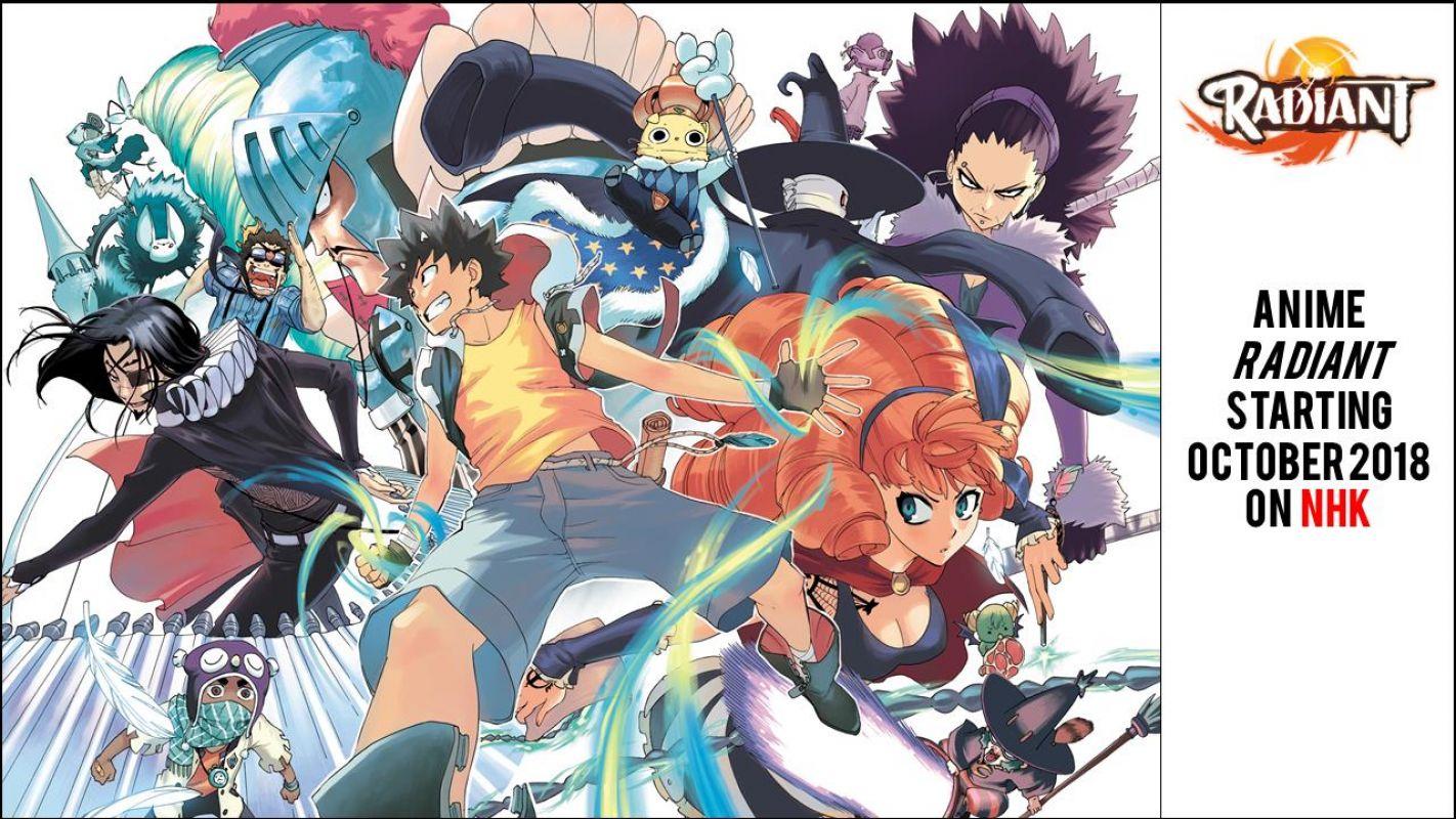 Radiant adapté en anime par la NHK
