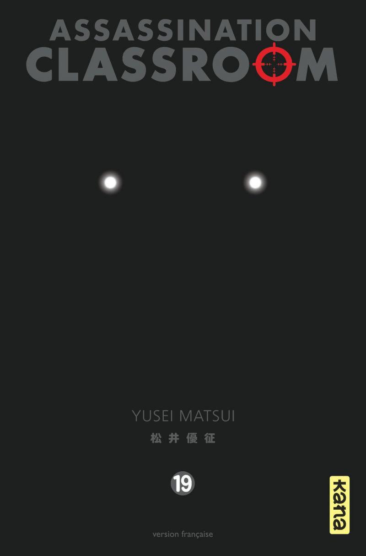 Sorties manga du 02/02/2018