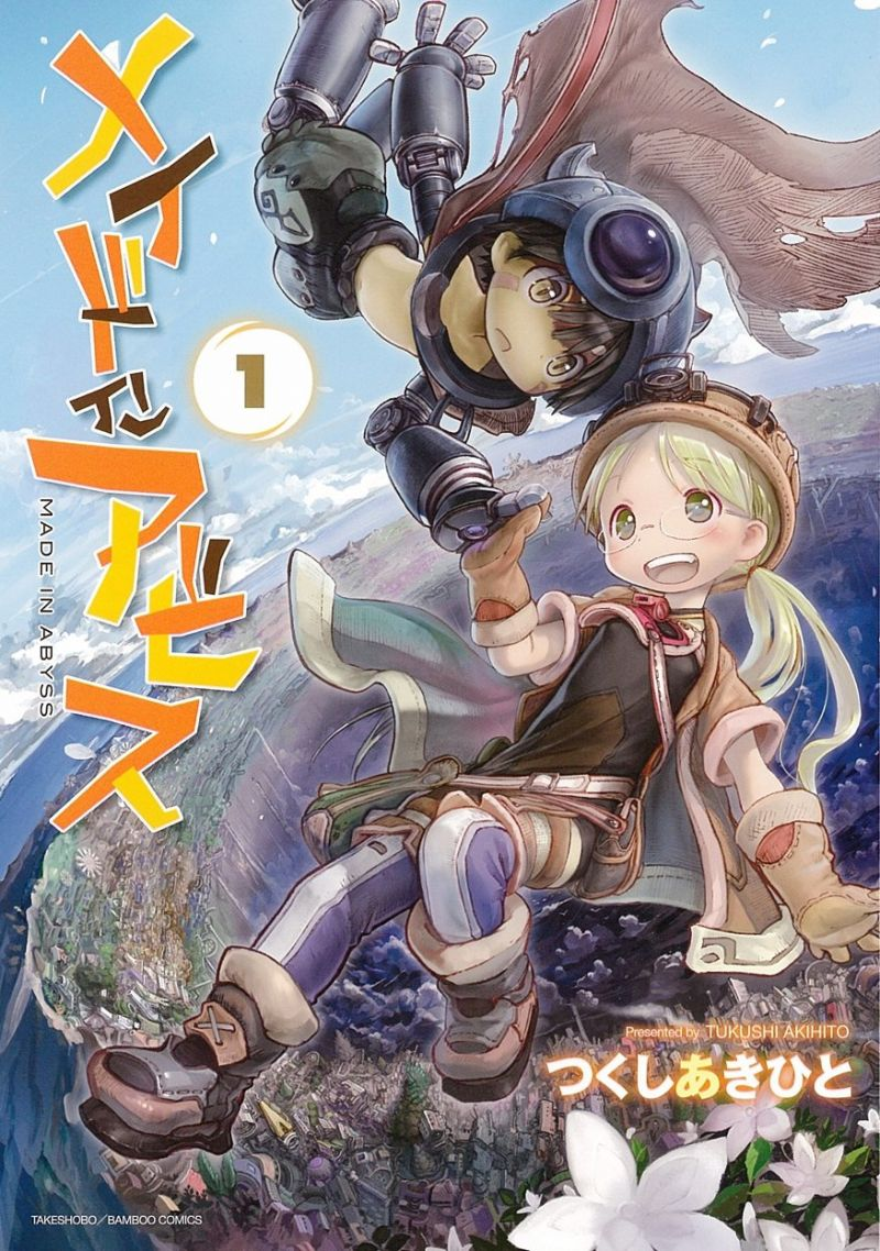 Made in Abyss chez Ototo