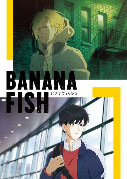 Banana Fish adapté en anime
