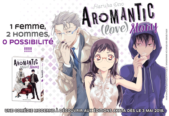 Aromantic (Love) Story chez Akata