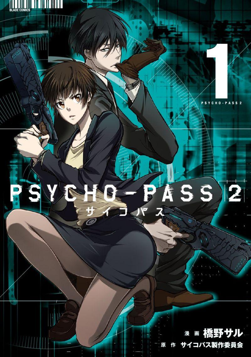 La saison 2 de Psycho-Pass chez Kana en septembre