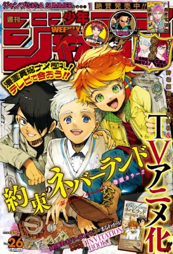 The promised neverland adapté en anime
