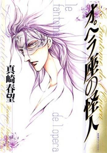 Sorties manga du 14/06/2018