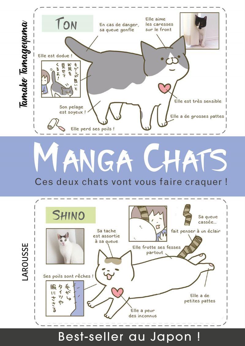 Sorties manga du 11/07/2018