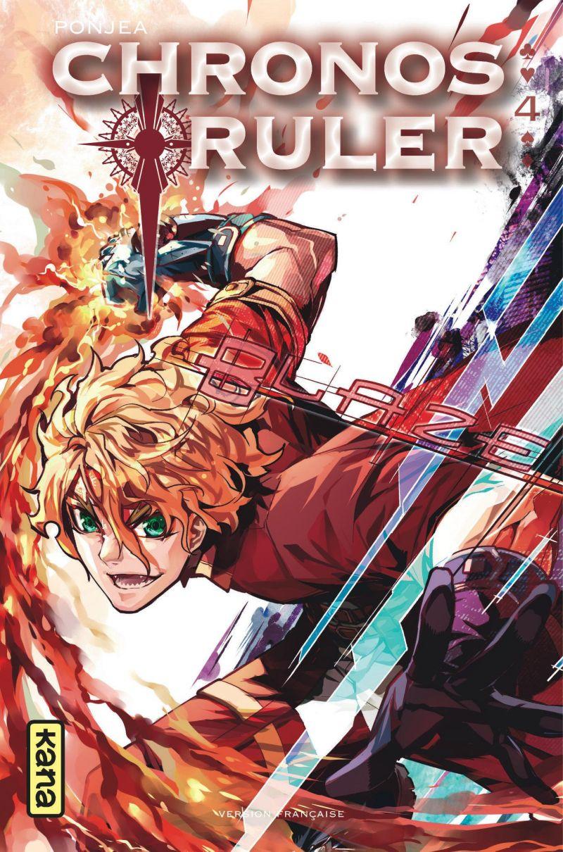 Sorties manga du 17/08/2018