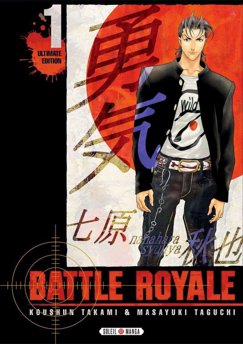 Sorties manga du 22/08/2018