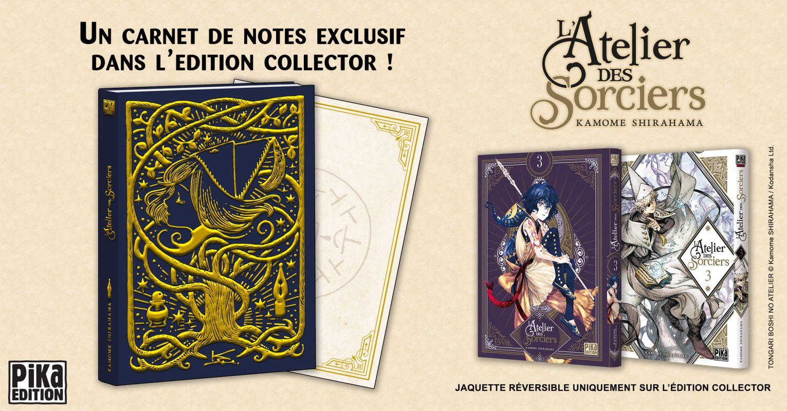 L'Atelier des Sorciers s'offre une nouvelle édition collector