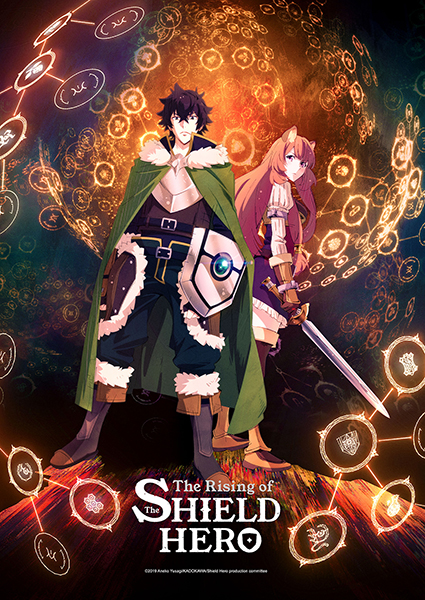 Premier trailer pour The Rising of the Shield Hero