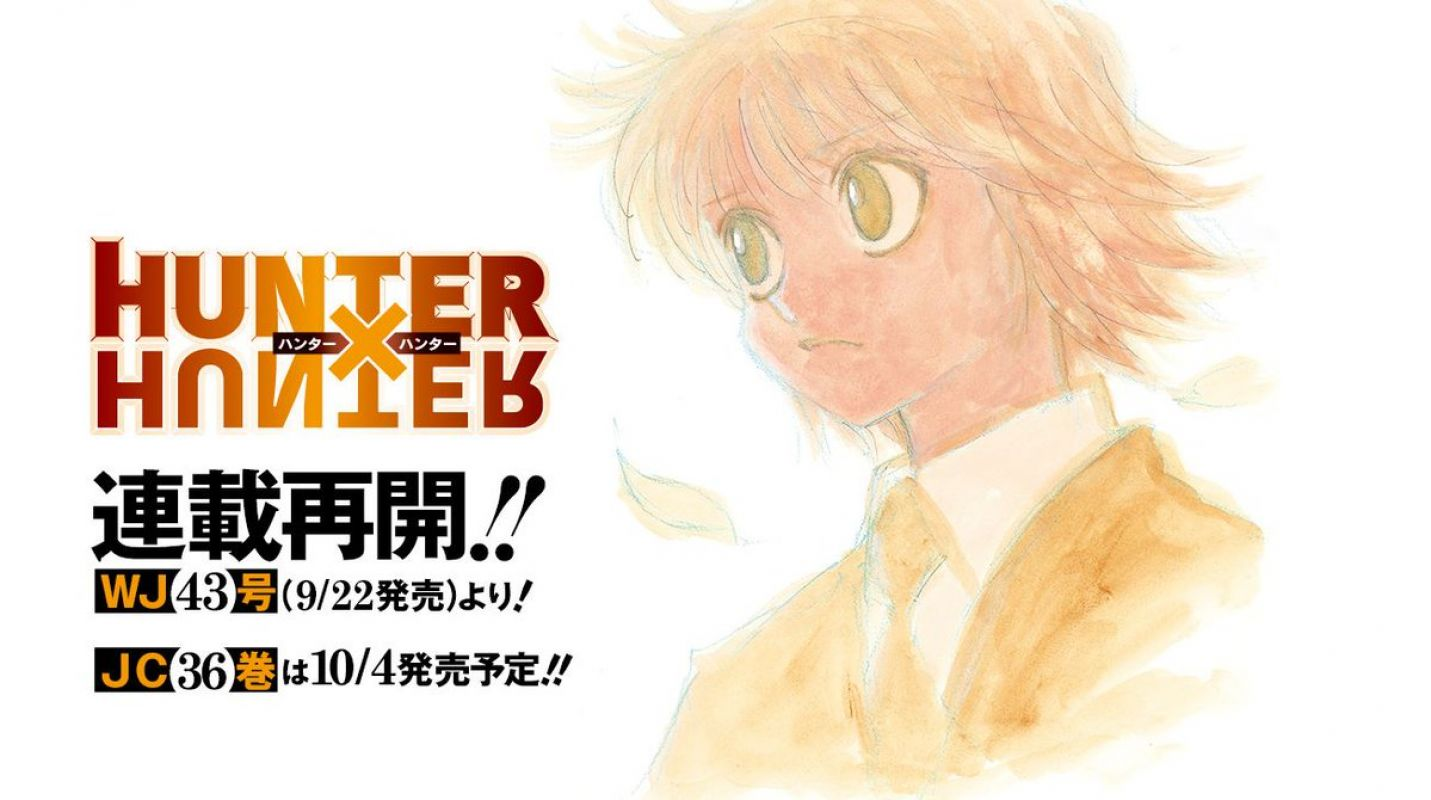 Hunter X Hunter de retour !