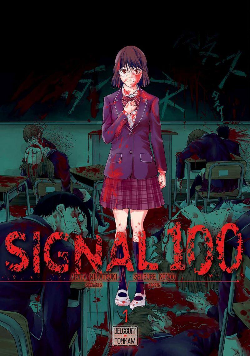 Une bande-annonce pour Signal 100
