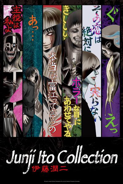 Un OAV pour l'animé Junji Ito Collection