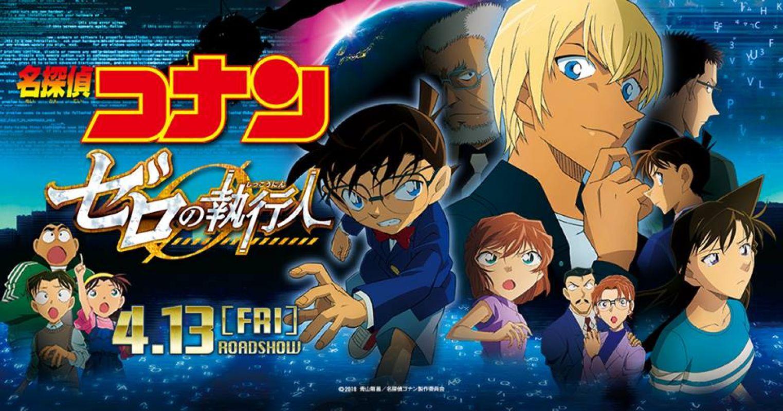 Les films Detective Conan chez Black Box
