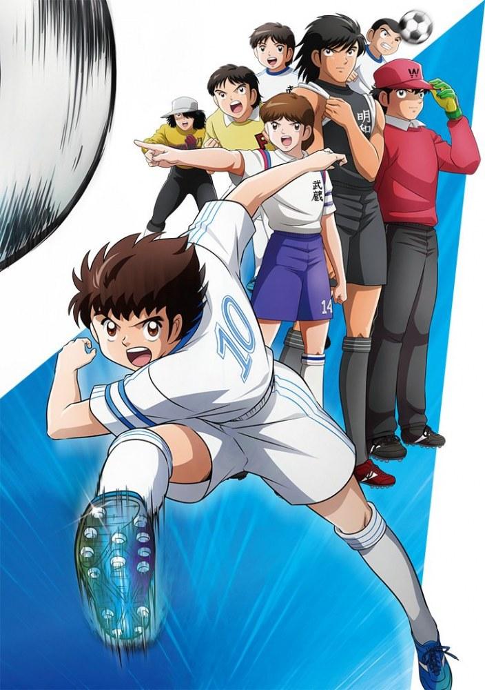 Captain Tsubasa et My Hero Academia sur TF1