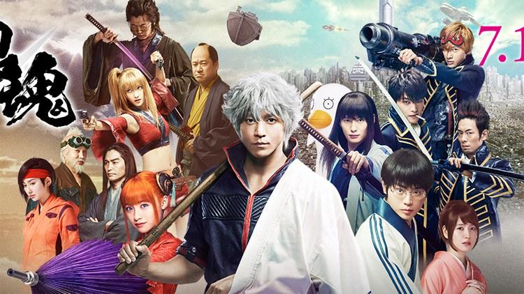 Cinéma japonais et manga : Source d'idées et de problèmes