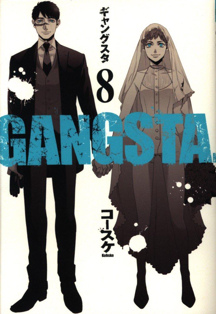 Le retour de Gangsta daté