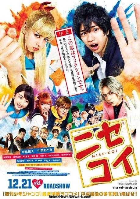 Trailer pour le film live Nisekoi
