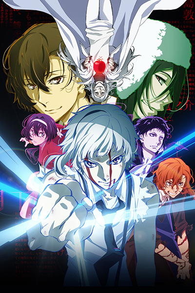 Le film Bungo Stray Dogs Dead Apple sur Crunchyroll